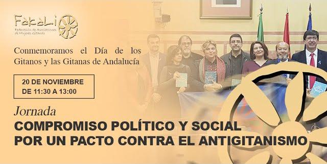 """Jornada """"Compromiso Político y Social por un Pacto contra el Antigitanismo"""""""